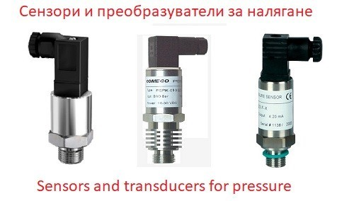 Sensors and transducers for pressure