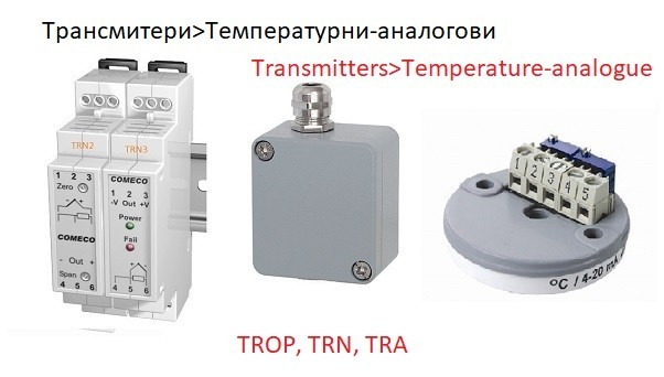 Transmitters>Temperature-analogue